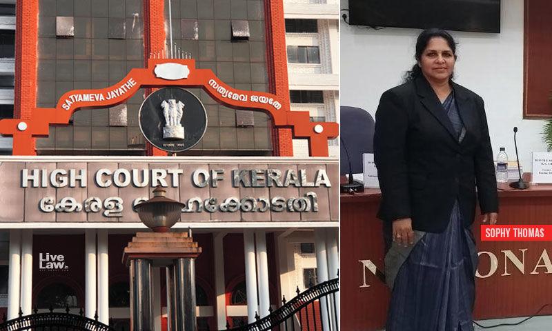 केरल हाईकोर्ट में पहली बार महिला रजिस्टार की नियुक्ति
