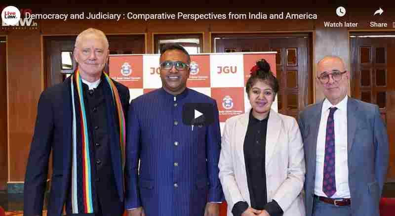 लोकतंत्र और न्यायपालिका : भारत और अमेरिका का तुलनात्मक स्वरूप