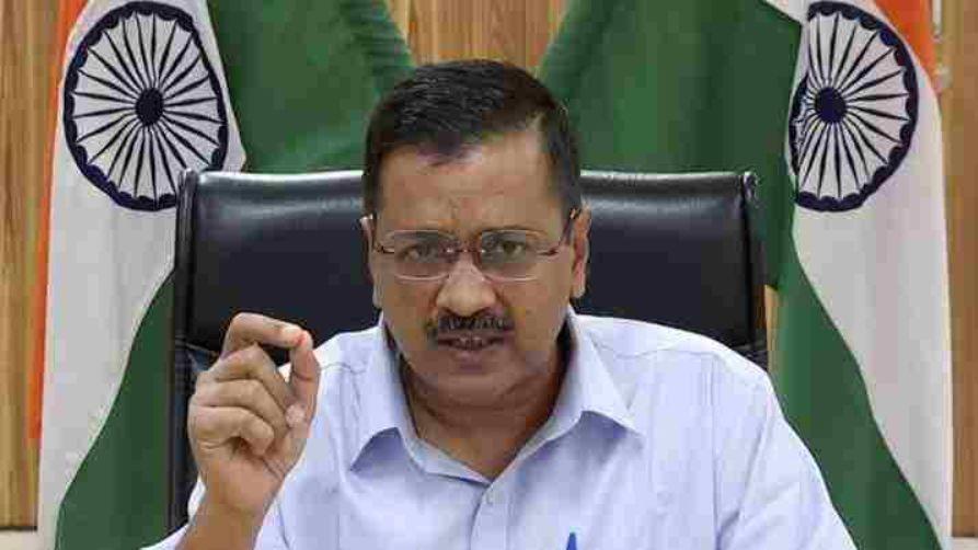अस्पतालों में सिर्फ दिल्ली निवासियों का उपचार करने के मामले में जारी दिल्ली सरकार के आदेश को दिल्ली हाईकोर्ट में चुनौती