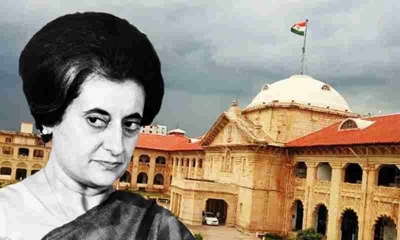 किस्से, कानूनी दांवपेंच और इतिहास: जानिए क्या था राज नारायण-इंदिरा गाँधी मामला?