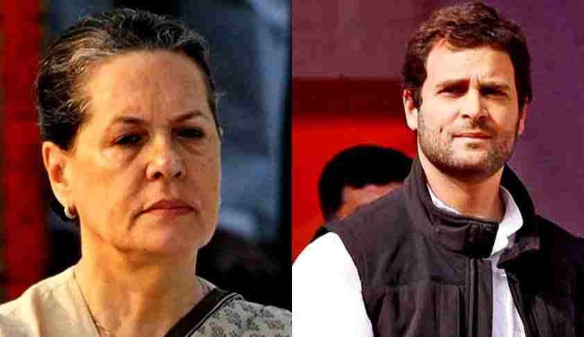 INC और कम्युनिस्ट पार्टी ऑफ चायना के बीच कथित तौर पर वर्ष 2008 में हुए समझौते का मामला : कांग्रेस, सोनिया गांधी व राहुल गांधी के खिलाफ जांच की मांग करते हुए SC में याचिका