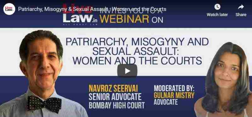 पितृसत्ता और यौन हमले : महिलाएं और अदालत विषय पर वेबिनार से जुड़िए