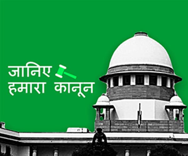 भारतीय दंड संहिता (IPC) भाग 19 : भारतीय दंड संहिता के अंतर्गत आत्महत्या का दुष्प्रेरण और हत्या का प्रयास