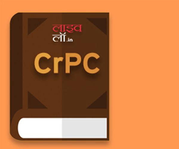 किसी महिला को सीआरपीसी (CrPC) के तहत गिरफ्तार करने के प्रावधान:- पुलिस कैसे एक महिला को गिरफ्तार कर सकती है?