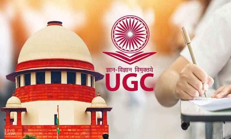 परीक्षा रद्द करना छात्रों के हित में नहीं  : UGC ने सुप्रीम कोर्ट में दिल्ली और महाराष्ट्र सरकार के अंतिम वर्ष की परीक्षा रद्द करने के रुख का विरोध किया