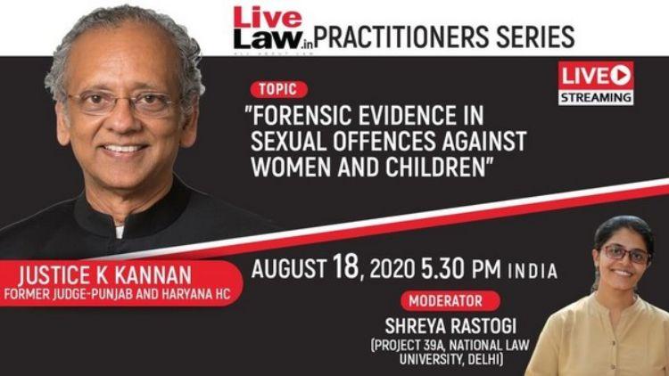 (LIVE NOW) प्रैक्टिशनर सीरीज़ : महिलाओं और बच्चों के खिलाफ यौन अपराधों में फोरेंसिक साक्ष्य पर जस्टिस के कन्नन के विचार
