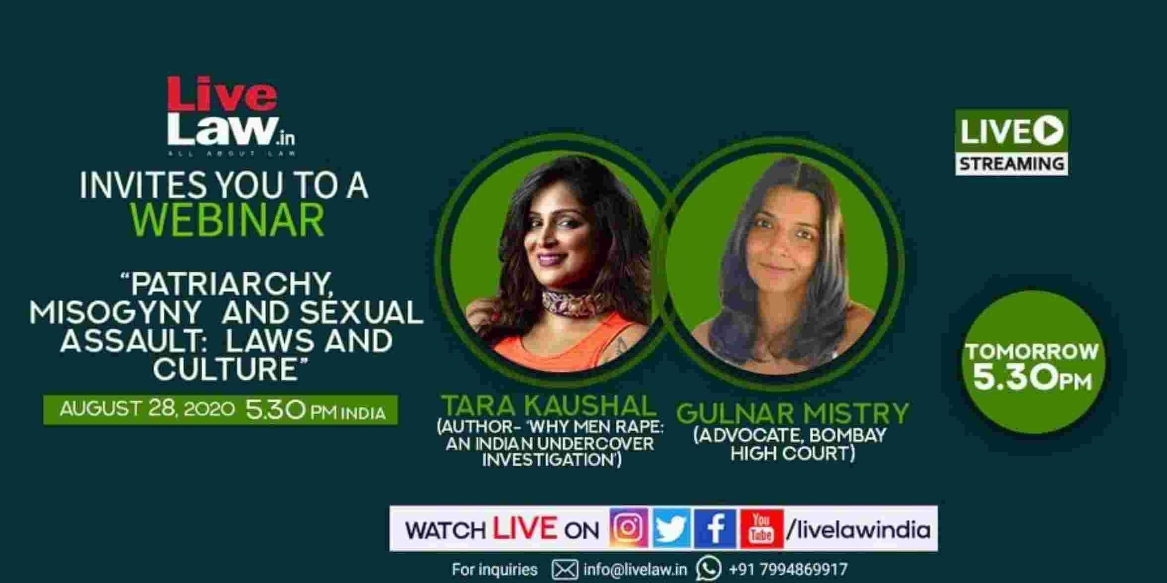 (LIVE NOW ) पितृसत्ता, दुराचार और यौन हमले : कानून और संस्कृति : तारा कौशल और गुलनार मिस्त्री के साथ वेबिनार