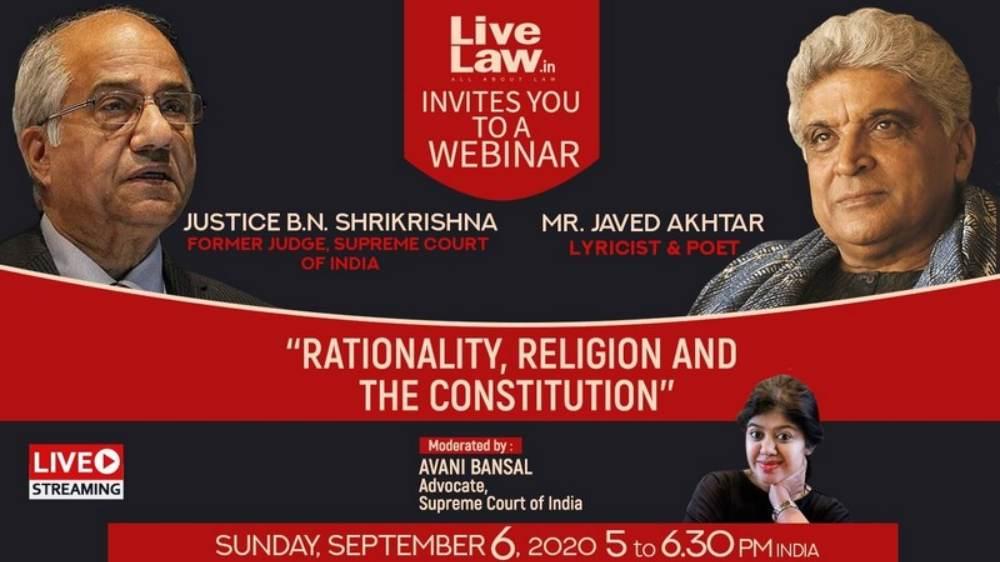 तर्कसंगतता, धर्म और संविधान पर वेबिनार : न्यायमूर्ति बी.एन. श्रीकृष्ण और जावेद अख्तर रखेंगे विचार