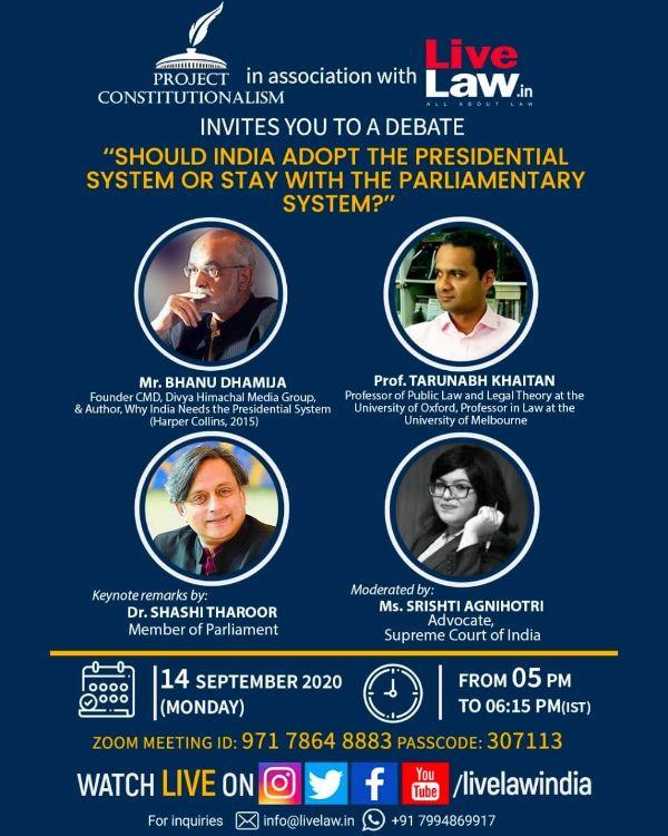 परिचर्चा : क्या भारत को राष्ट्रपति प्रणाली अपनानी चाहिए या संसदीय प्रणाली के साथ बने रहना चाहिए? ( लाइव जुड़ें)