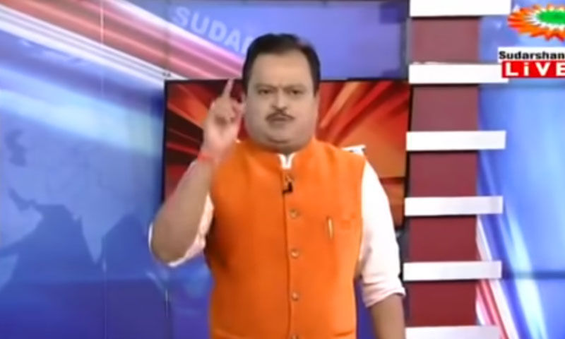 सुदर्शन टीवी का कार्यक्रम हिंदू-मुस्लिम संबंधों को तोड़ने का प्रयास, एडवोकेट शादान फरासत ने सुप्रीम कोर्ट में कहा