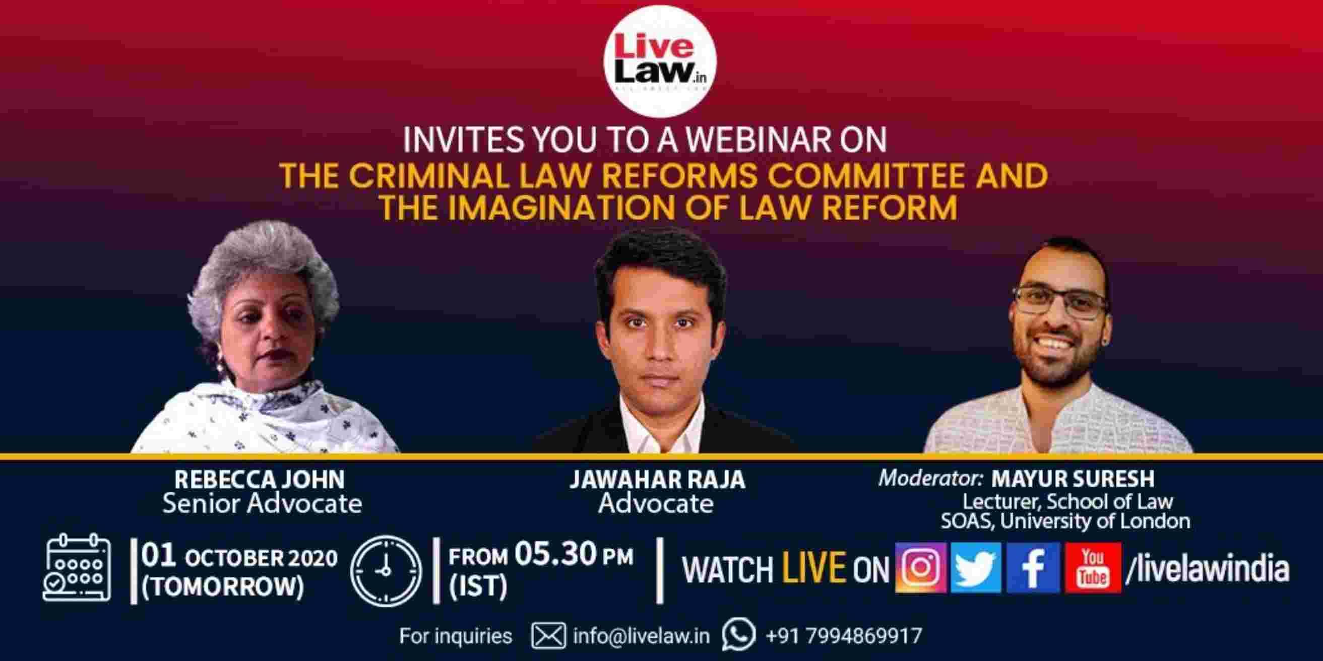 आपराधिक कानून सुधार समिति और कानून सुधार की कल्पना  विषय पर वेबिनार : आज शाम 5.30 बजे