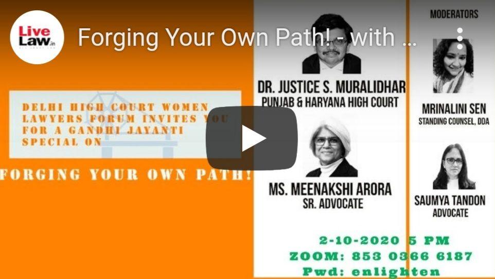 LIVE NOW : महिला वकील फोरम का गांधी जयंती पर विशेष वेबिनार