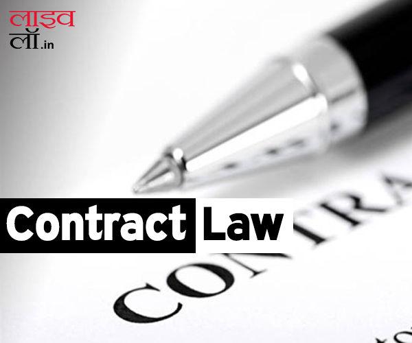 संविदा विधि (Law of Contract ) भाग 22 : अभिकरण की संविदा के अंतर्गत अभिकर्ता के कर्तव्य और अधिकार क्या होतें हैं ( Rights and duties of Agent)