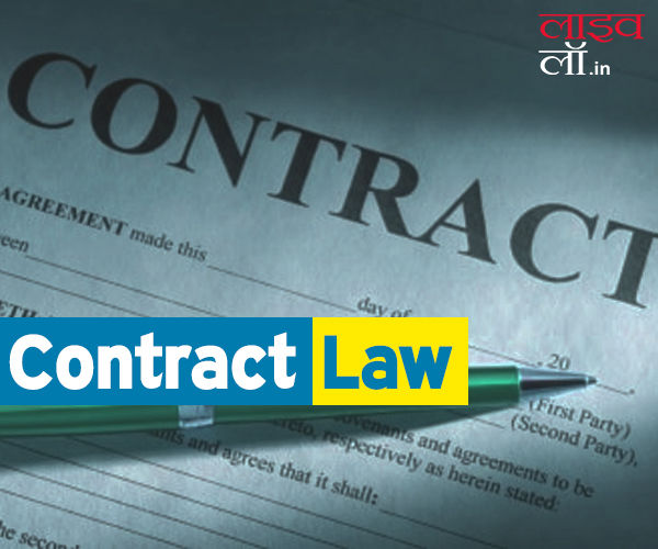 संविदा विधि (Law of Contract ) भाग 12 :  संविदा का पालन कैसे किया जाता है? जानिए विशेष बातें (Performance of Contracts)