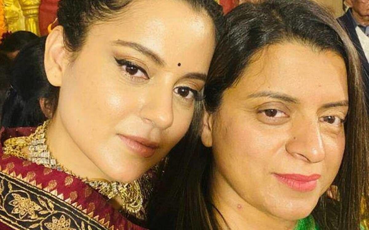 साम्प्रदायिक वैमनस्य को बढ़ावा देने के आरोप में बांद्रा कोर्ट ने कंगना रनौत और उनकी बहन रंगोली चंदेल के खिलाफ एफआई दर्ज करने का आदेश दिया