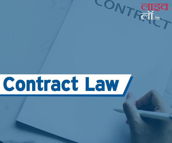 संविदा विधि (Contract Law) भाग 5 :  कोई करार कब संविदा बनता है और संविदा करने के लिए सक्षम कौन होता है (धारा 10-12)