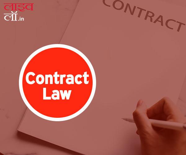 संविदा विधि (Law of Contract ) भाग 9 : संविदा अधिनियम के अंतर्गत शून्य करार (Void Agreements) क्या होते हैं और कौन से करारों को विधि द्वारा सीधे शून्य घोषित किया गया है