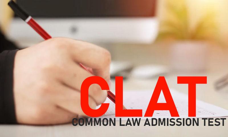 सीबीएसई एक्ज़ाम के शेड्यूल को देखते हुए CLAT 2021 अब 13 जून को आयोजित की जाएगी