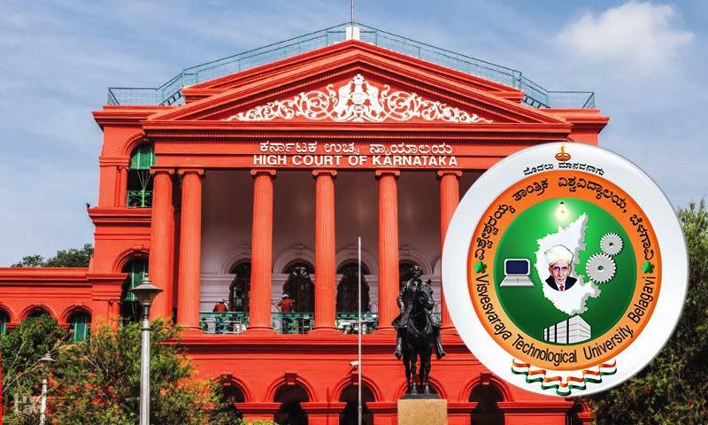 कर्नाटक हाईकोर्ट ने VTU द्वारा ऑफलाइन मोड में परीक्षा आयोजित करने के फैसले के खिलाफ छात्रों द्वारा दायर की गई याचिका पर नोटिस जारी किया
