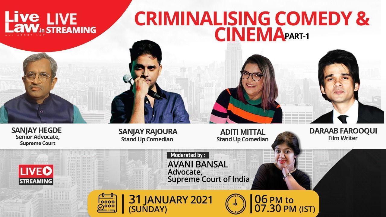 कॉमेडी और सिनेमा को अपराध के दायरे में रखने के विषय पर वेबिनार भाग 1