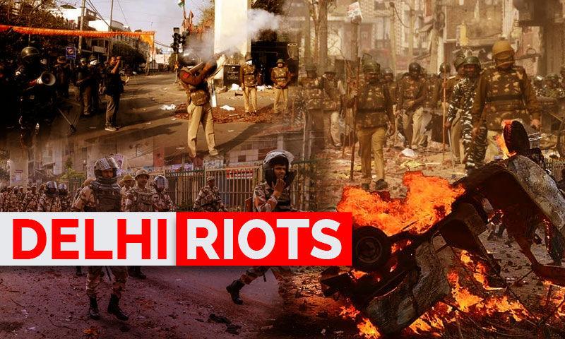 दिल्ली दंगों के दौरान शिव विहार में मदीना मस्जिद में आग लगाने का मामलाः दिल्ली कोर्ट ने एफआईआर दर्ज करने का निर्देश दिया