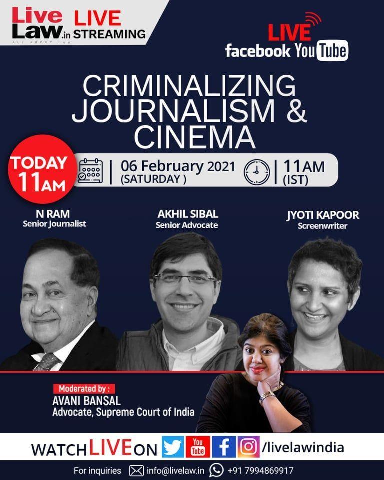 LIVE NOW पत्रकारिता और सिनेमा को अपराध मानने के विषय पर वेबिनार