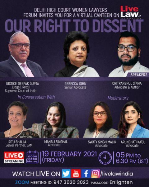 LIVE NOW : असहमत होने के हमारे अधिकार , जस्टिस दीपक गुप्ता, रेबेका जॉन के विचार