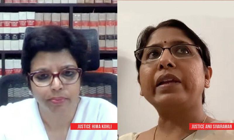 महिला दिवस: यौन उत्पीड़न, मातृत्व अवकाश, और अन्य मुद्दों पर बोलीं तेलंगाना हाईकोर्ट की चीफ जस्टिस हिमा कोहली और जस्टिस अनु शिवरामन