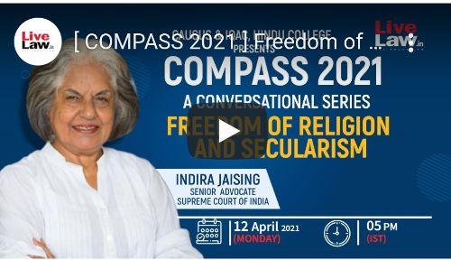 सीनियर एडवोकेट इंदिरा जयसिंह के धार्मिक स्वतंत्रता और धर्मनिरपेक्षता पर विचार (वीडियो)