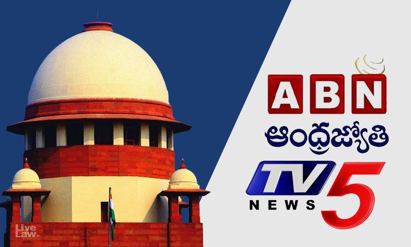 समाचार चैनल टीवी5 और एबीएन आंध्रज्योति ने राजद्रोह के आरोप की एफआईआर रद्द करने के लिए सुप्रीम कोर्ट में याचिका दाखिल की