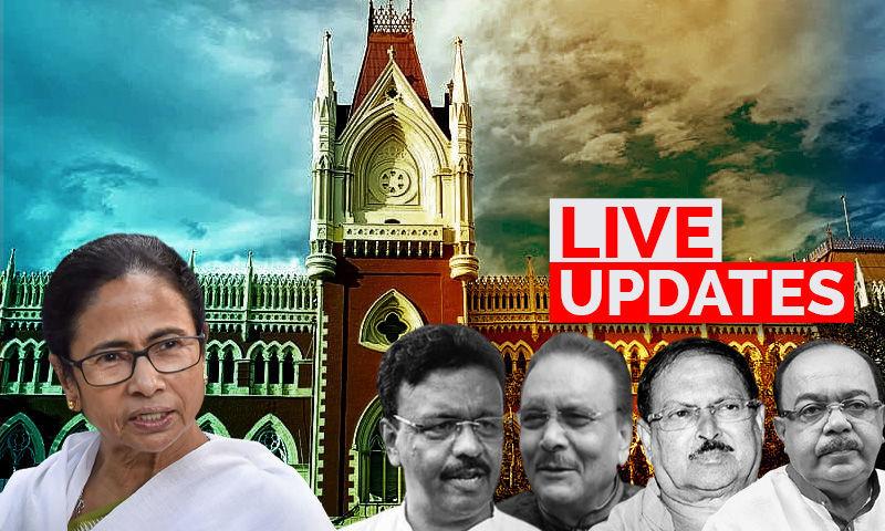 नारदा केसः कलकत्ता हाईकोर्ट ने गिरफ्तार किए गए टीएमसी नेताओं को हाउस अरेस्ट करने का आदेश दिया