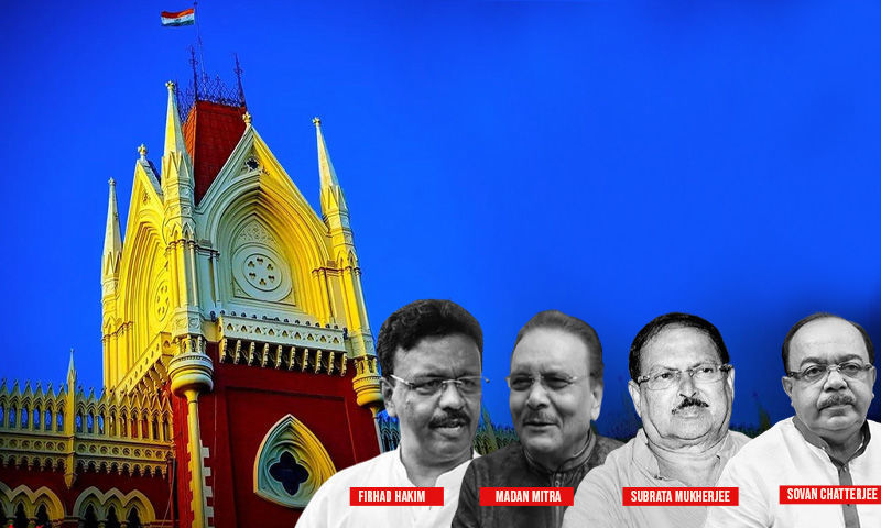 नारदा घोटाला केस : कलकत्ता हाईकोर्ट की पांच न्यायाधीशों की पीठ ने टीएमसी नेताओं की जमानत से संबंधित मामले की सुनवाई 26 मई तक स्थगित की
