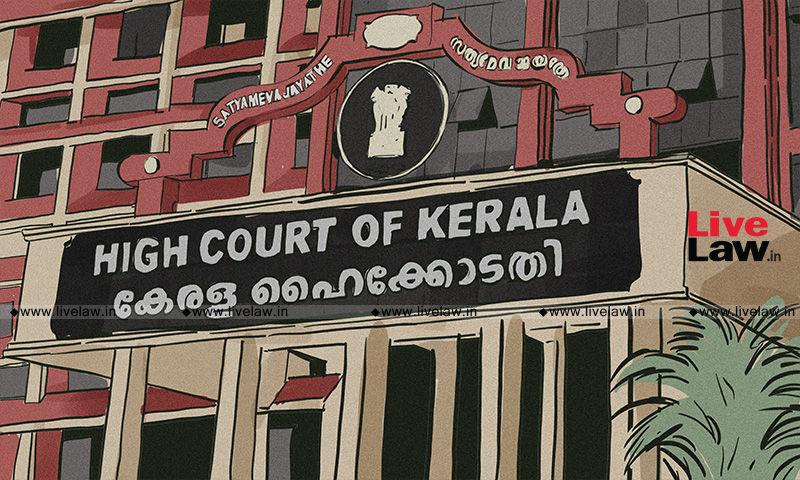 अदालत का कार्य न्याय देना है, न कि पक्षकारों का मुंह बंद करना: तकनीकी आधार पर न्यायिक कार्यवाही को खारिज करने पर केरल उच्च न्यायालय ने कहा