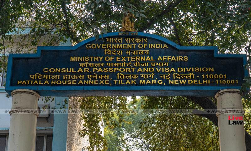 दिल्ली हाईकोर्ट ने ईरान में फंसे पांच भारतीय नाविकों को स्वदेश वापस लेकर आने की मांग वाली याचिका पर विदेश मंत्रालय को नोटिस जारी किया