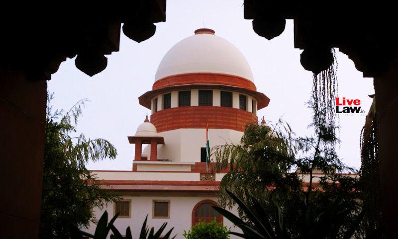 फैक्ट चेक : बेंगलुरु में सुप्रीम कोर्ट की बेंच की स्थापना के बारे में वायरल मैसेज फेक न्यूज है