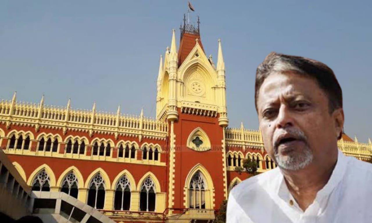 कलकत्ता हाईकोर्ट ने पश्चिम बंगाल विधानसभा के पीएसी अध्यक्ष के रूप में टीएमसी विधायक मुकुल रॉय की नियुक्ति को चुनौती देने वाली याचिका पर फैसला सुरक्षित रखा