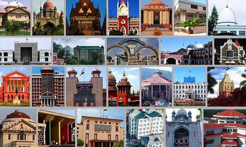 केंद्र सरकार ने पटना, इलाहाबाद और बॉम्बे हाईकोर्ट में नए जजों की नियुक्ति की अधिसूचना जारी की