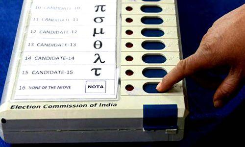 ईवीएम पर चुनाव आयोग के निर्देश का मामला : बॉम्बे हाईकोर्ट की नागपुर पीठ ने कांग्रेस उम्मीदवार की याचिका पर रविवार को दिया निर्णय [आर्डर पढ़े]