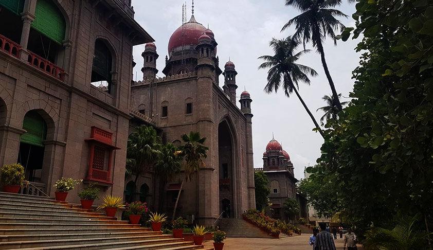 आंध्र प्रदेश हाईकोर्ट में चार नए न्यायाधीशों की नियुक्ति, पढ़ें अधिसूचना