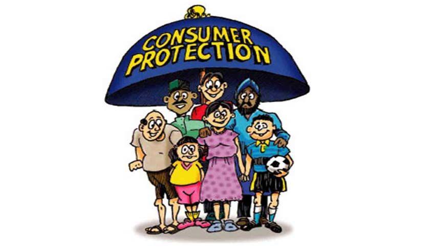 जानिए उपभोक्ता संंरक्षण अधिनियम के अनुसार उपभोक्ता कौन है?