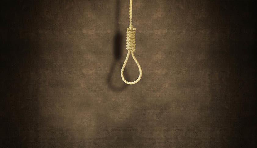आरोपी एक युवा लड़का था : बॉम्बे हाईकोर्ट ने एसिड अटैक हत्या केस में आरोपी की मौत की सज़ा को उम्रकैद में बदला [निर्णय पढ़े]