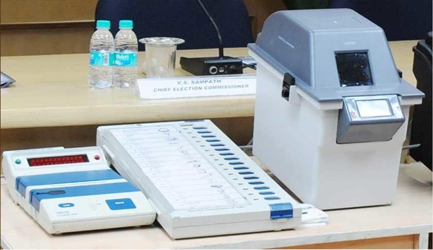 चुनाव में 50%  VVPAT सत्यापन की याचिका : सुप्रीम कोर्ट ने 21 विपक्षी पार्टियों को चुनाव आयोग के हलफनामे पर जवाब देने के लिए एक हफ्ते का समय दिया