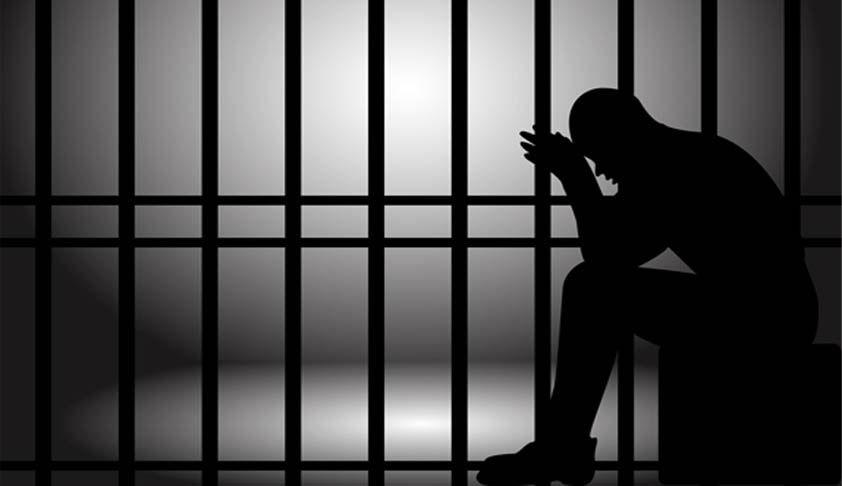 आजीवन कारावास की सज़ा कितने साल की होती है? जानिए कानून क्या कहता है