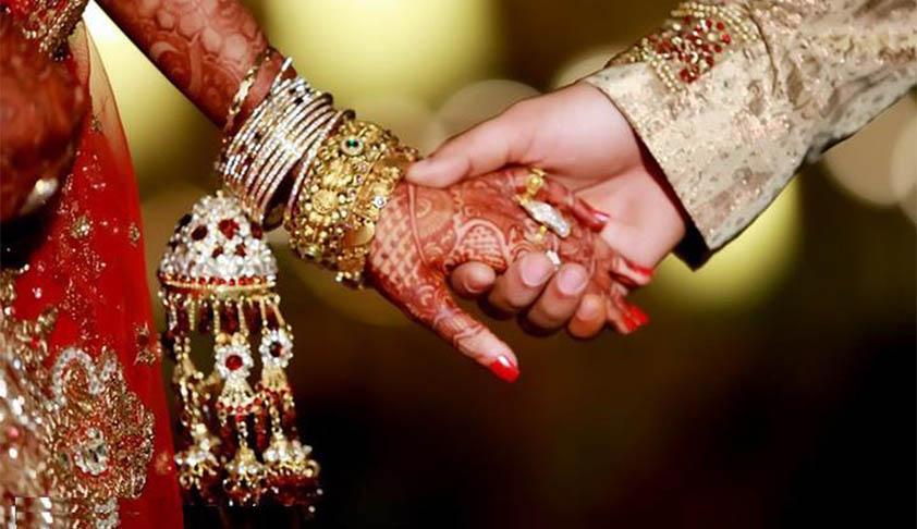 मुस्लिम विवाह और उसके लिए आवश्यक शर्तें, वे कौन सी परिस्थितियां हैं, जिनमें मुस्लिम विवाह नहीं हो सकता