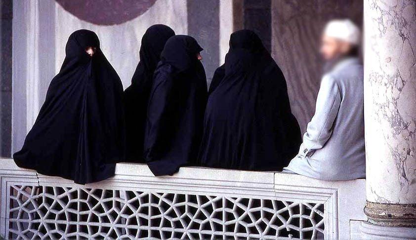 मुस्लिम विवाह में मेहर का अर्थ और महत्व