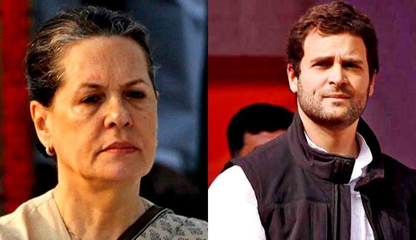 नेशनल हेराल्ड टैक्स मामला : सोनिया और राहुल गांधी की याचिका पर 23 अप्रैल को सुनवाई करेगा सुप्रीम कोर्ट