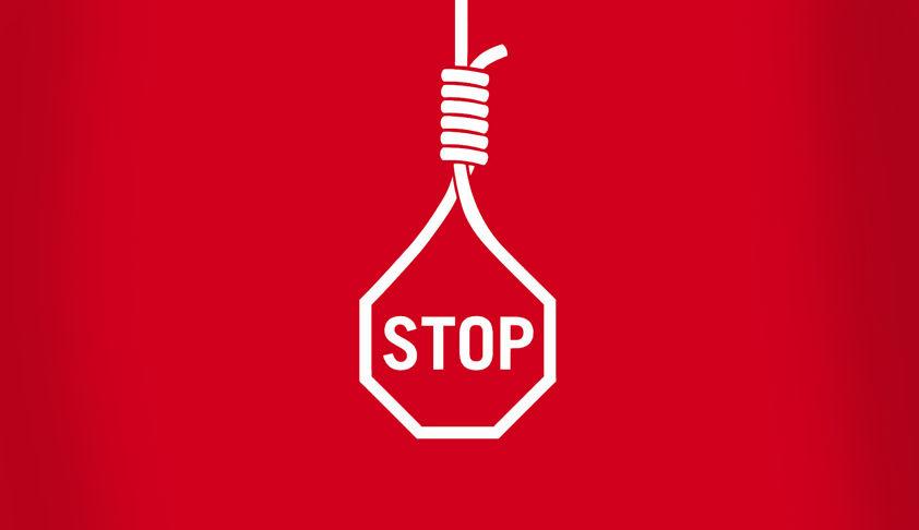 जीवन का अधिकार सभी अधिकारों की जननी है : मलावी सुप्रीम कोर्ट ने मृत्युदंड को असंवैधानिक करार दिया